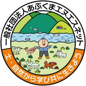 19_02_ロゴ.jpg