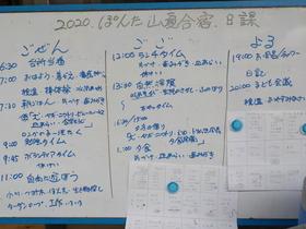 DSCN0008.JPG