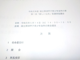 DSCN0167.JPG