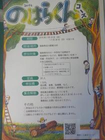 DSCN0198.JPG