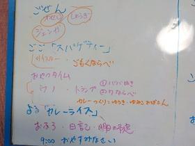 DSCN0545.JPG