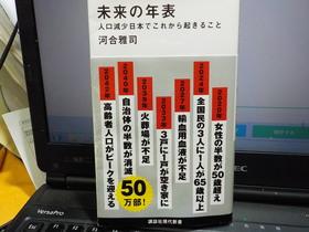 DSCN0625.JPG