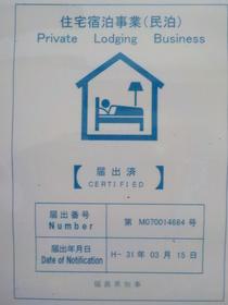 DSCN0889.JPG