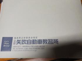 DSCN2783.JPG