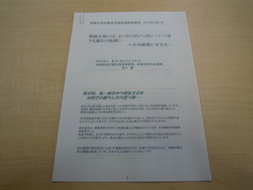 DSCN3866.JPG