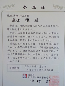 DSCN8791.JPG
