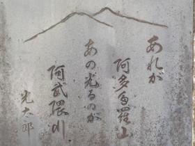 DSCN8946.JPG