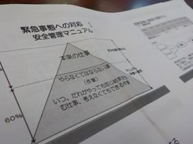 DSCN9010.JPG