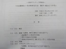 DSCN9222.JPG