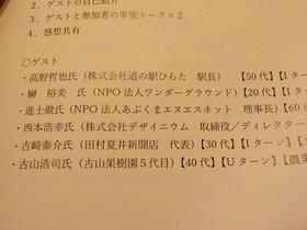 DSCN9330.JPG