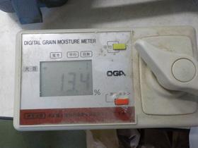 DSCN9421.JPG