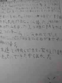 IMG_2047.JPG