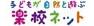 gakkounet_logo.jpg